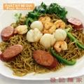 Cajun Garlic Noodles