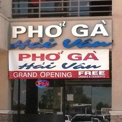 Pho Ga Hai Van