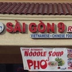 Saigon 9 Noodles & Grill Restaurant Little Saigon Vietnamese Garden Grove 92840