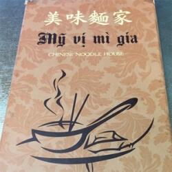 My Vi Mi Gia Restaurant
