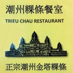 Trieu Chau