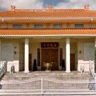 Hu Kuo Buddhist Temple