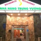 Trung Vuong